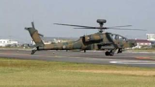 Boeing AH-64D / Japan Ground Self Defense Force @ Akeno / RJOE / Japan