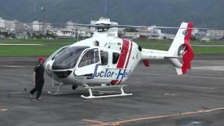 Eurocopter EC135 Take-off Japanese EMS JA809H
