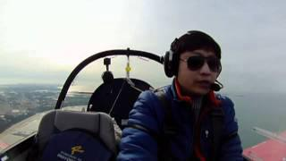 Flying Over TaeAn