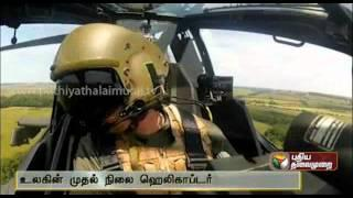 World's First Class Attack Helicopter Boeing AH-64 Apache